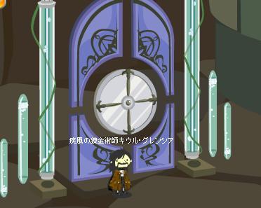 シャスラの鏡.jpg