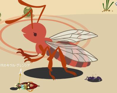 女王蟻.jpg